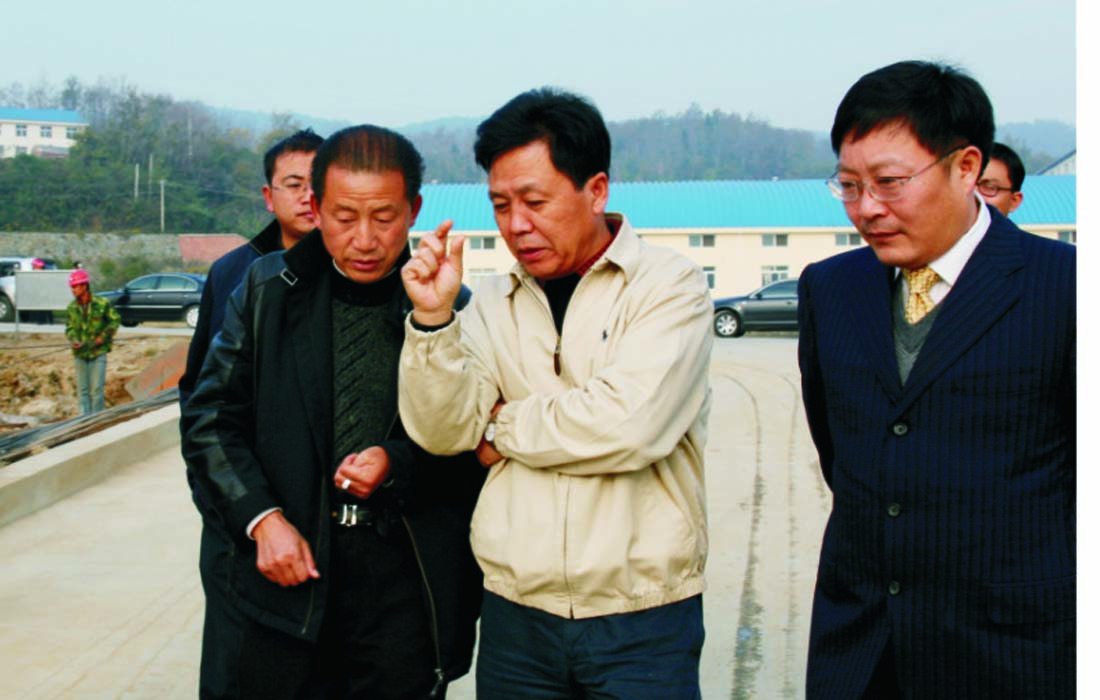 In Nov 2007, the director of the department of land and resources Mr.Du Yunsheng made a research at Dongsheng group.